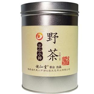 桐木关正山小种野茶 特级红茶