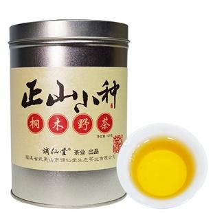 桐木关一级正山小种野茶 一斤500  送人可选购礼盒